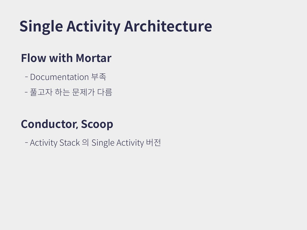 Single Activity Architecture Flow with Mortar -...