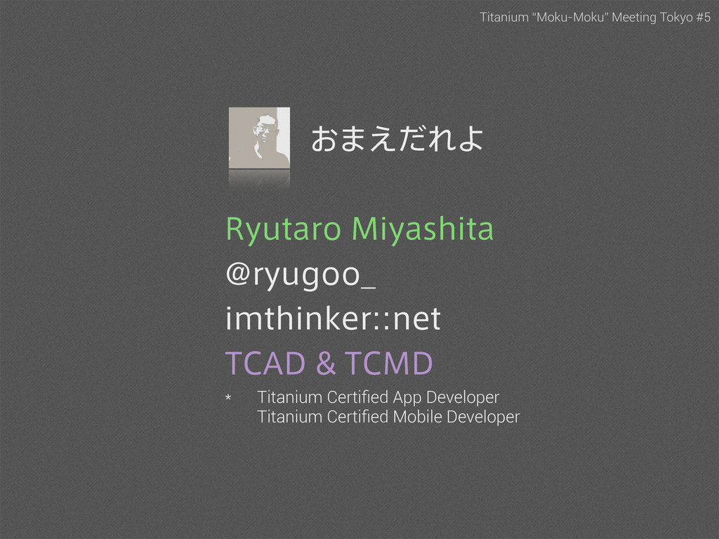 "Titanium ""Moku-Moku"" Meeting Tokyo #5 ͓·͑ͩΕΑ 3Z..."