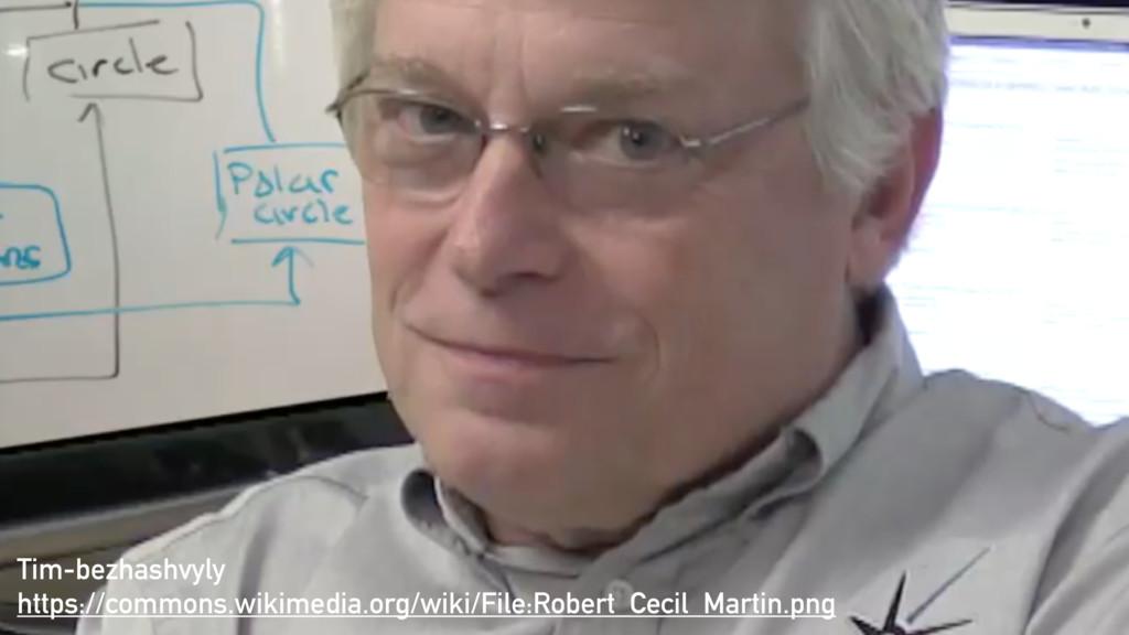 Tim-bezhashvyly https://commons.wikimedia.org/w...
