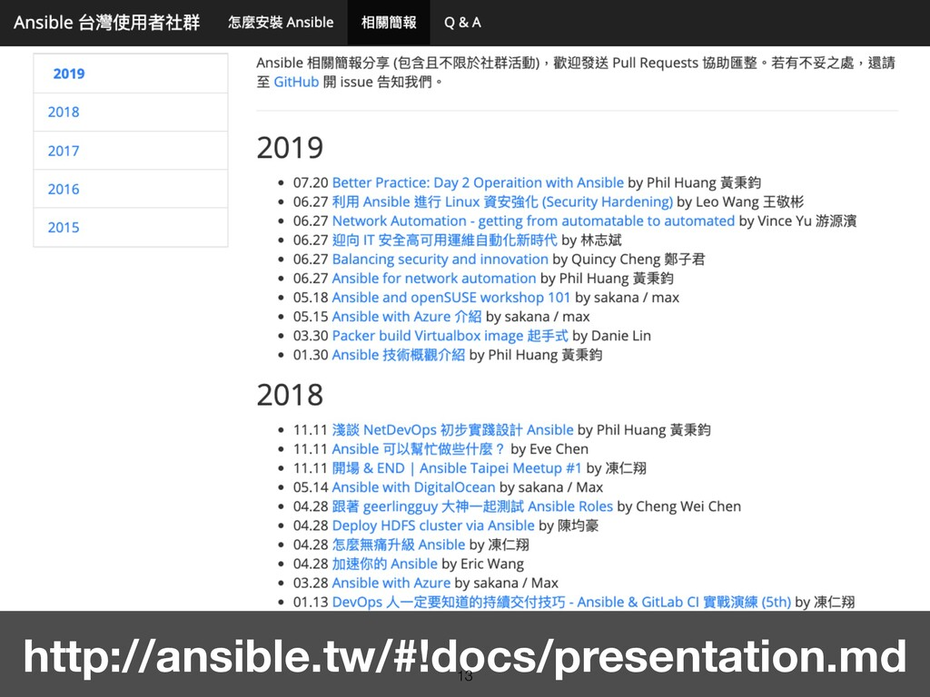 http://ansible.tw/#!docs/presentation.md 13