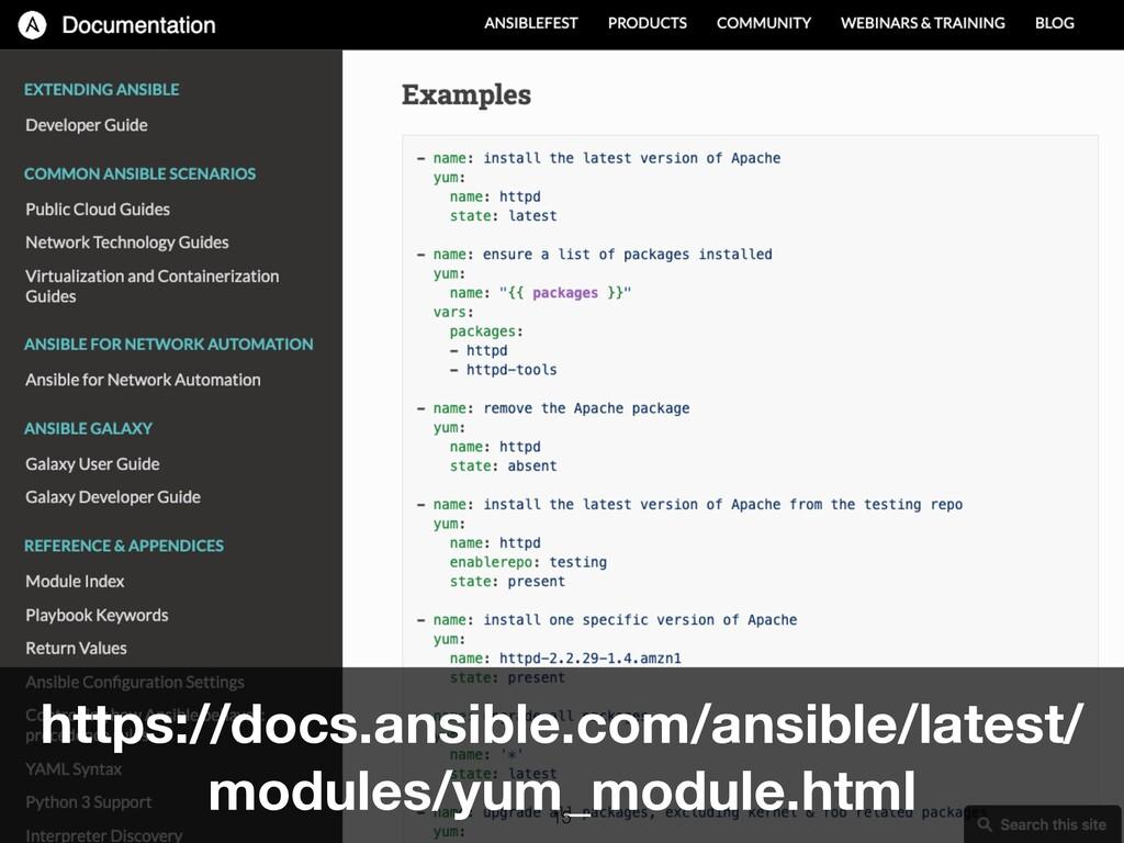 https://docs.ansible.com/ansible/latest/ module...