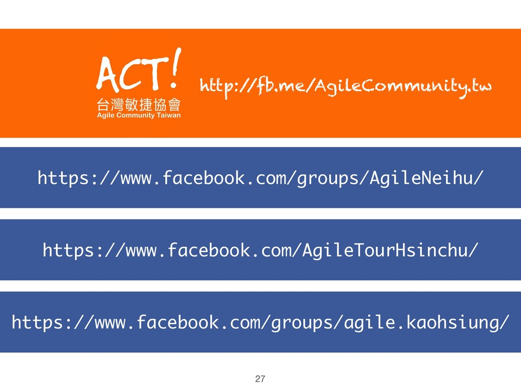 https://www.facebook.com/groups/agile.kaohsiung...