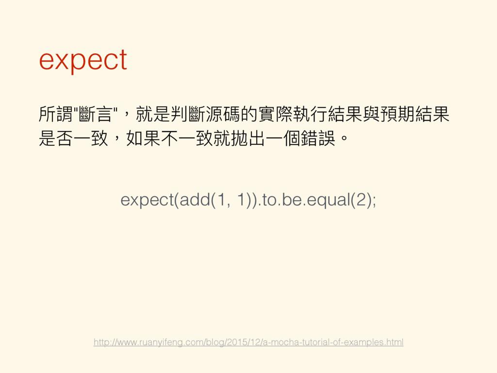 """expect ಅ蘎""""䥁""""牧疰ฎڣ䥁რ嘨ጱ䋿褬䁆ᤈ奾ຎ膏毆๗奾ຎ ฎ玽Ӟ膌牧ইຎ犋Ӟ膌疰瞦ڊӞ..."""