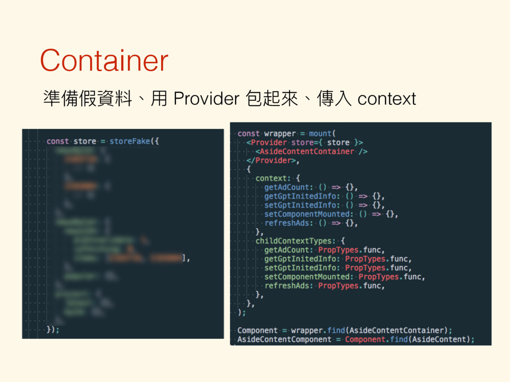 Container 伛猋虻碘牏አ Provider ۱蚏㬵牏㯽獈 context