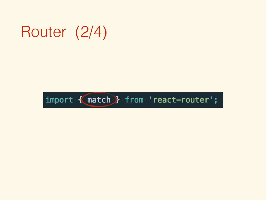 Router (2/4)
