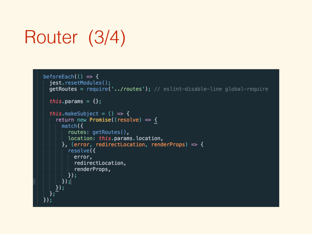 Router (3/4)