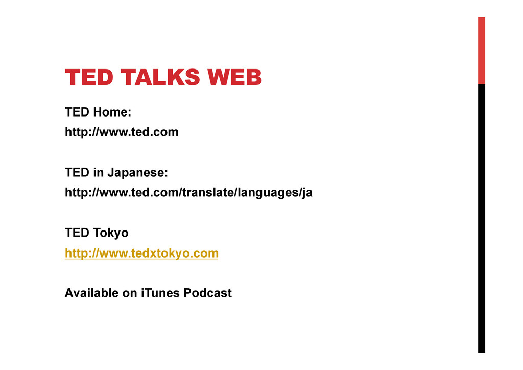 TED TALKS WEB TED Home: http://www.ted.com TE...