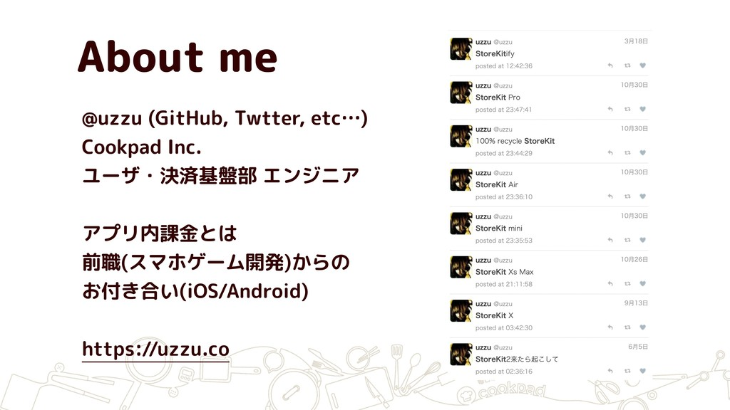 About me @uzzu (GitHub, Twtter, etc…)