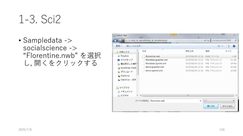 "1-3. Sci2 • Sampledata -> socialscience -> ""Flo..."