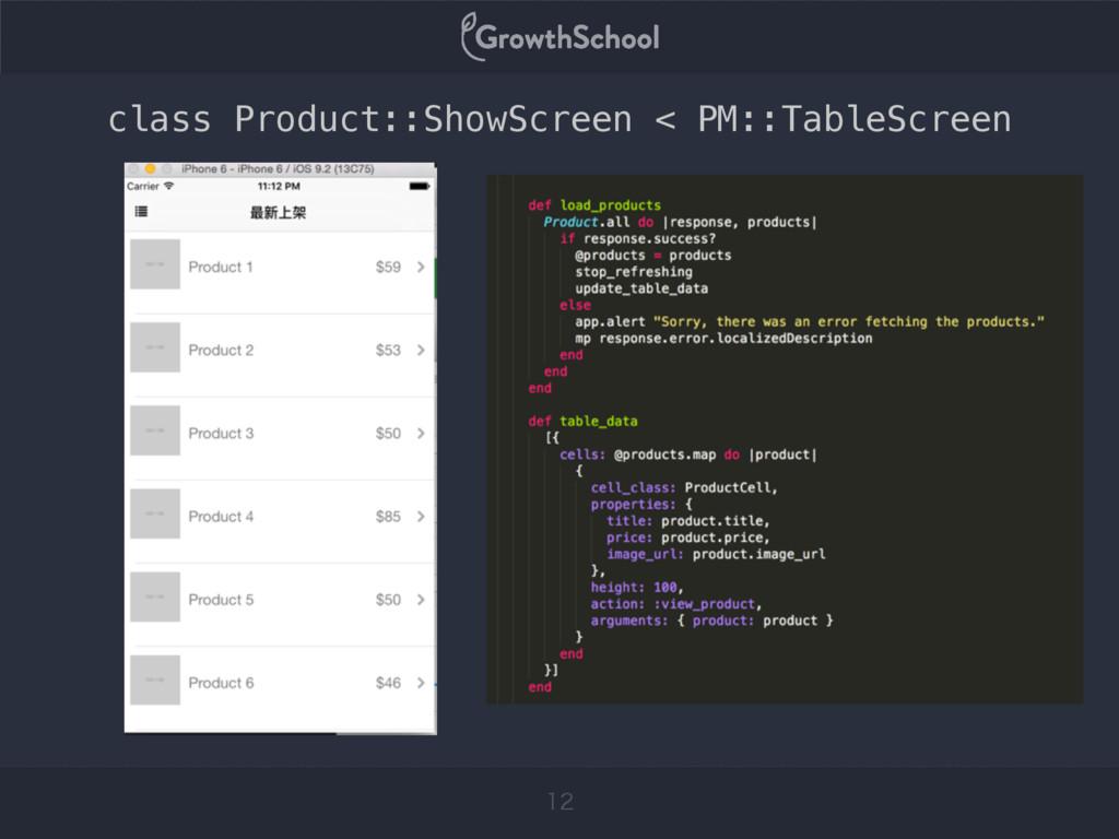 class Product::ShowScreen < PM::TableScreen