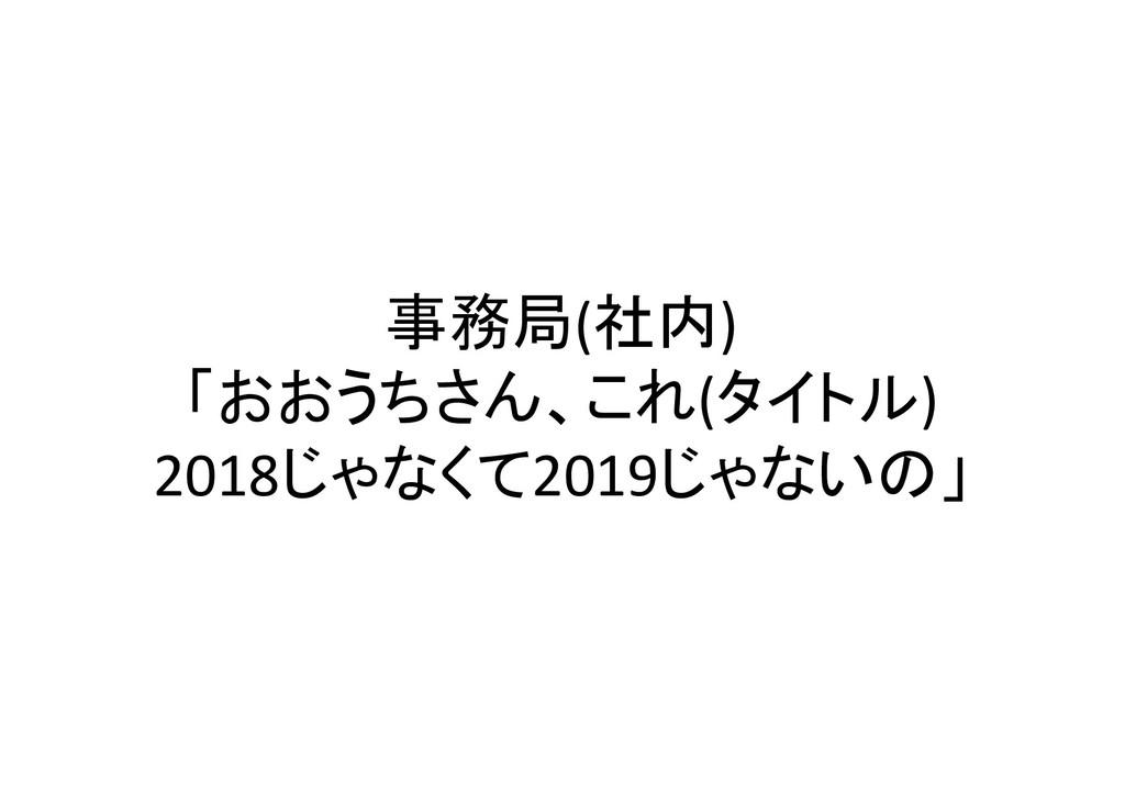 ()  () 20182019