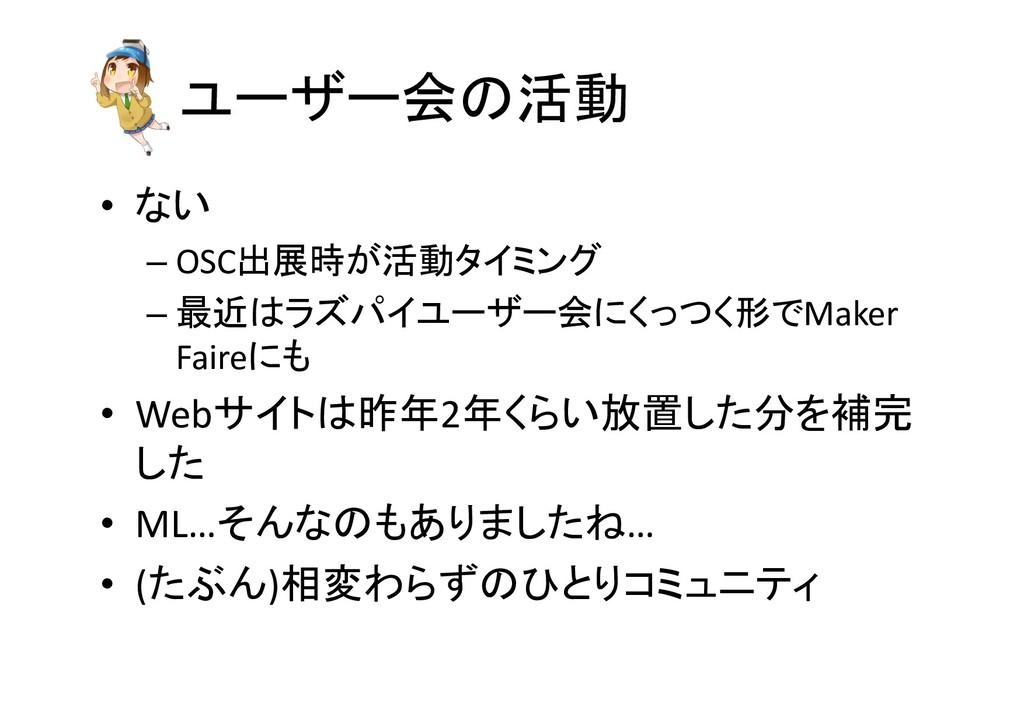""";>2>"""" •  – OSC4.9=/ – #<38.;>2> ..."""