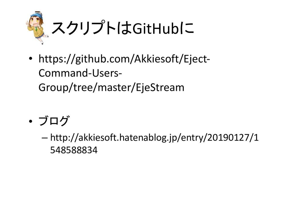 GitHub • https://github.com/Akkiesoft/Ej...