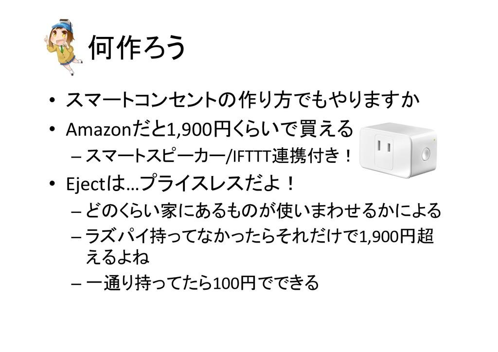 / • 4;?73>6>7%, (),' • Amazon 1,900+...