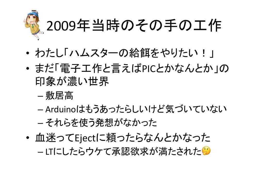 2009 5+55 • >,* EFCDG5?:<,#H! • 8- 1...