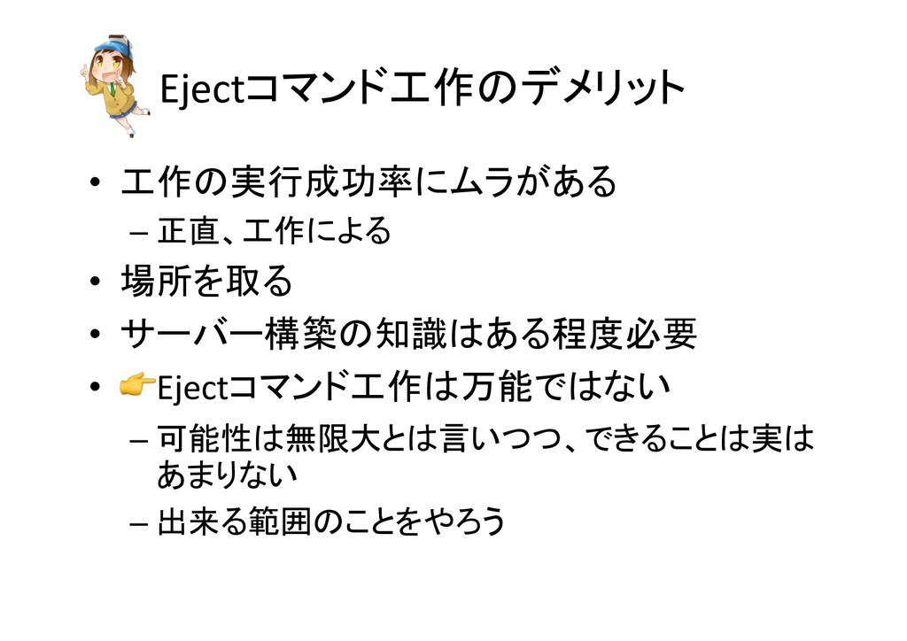 """Eject6=B;-9?A8: • - ,>@%""""3 – !,13 •..."""