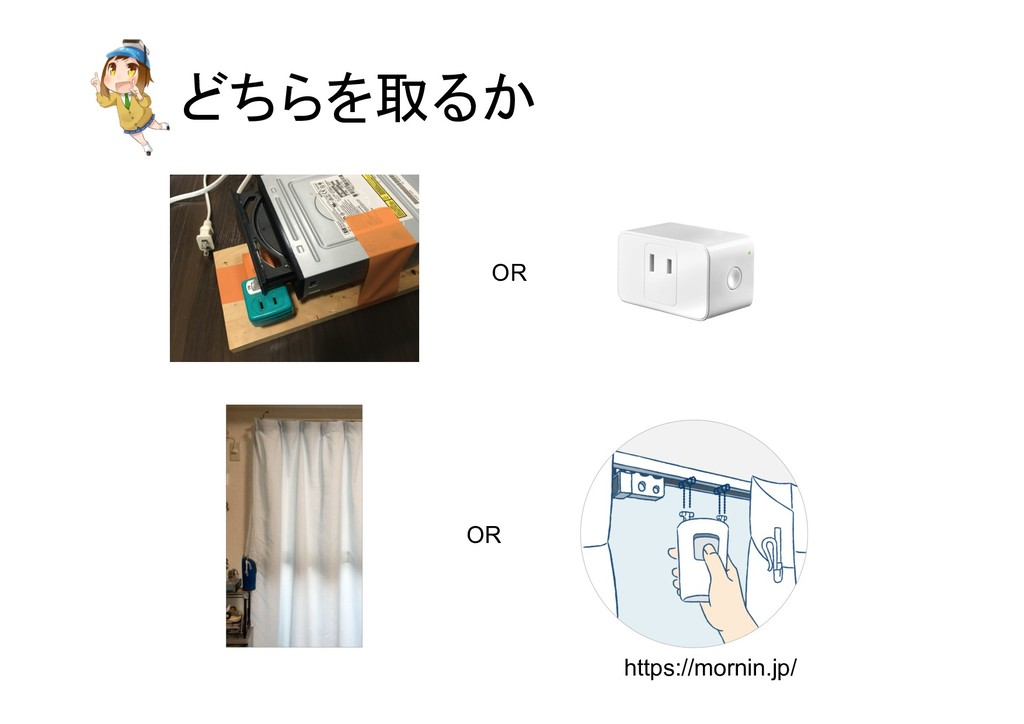 https://mornin.jp/ OR OR