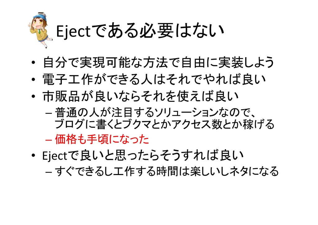 Eject6'A ;8( • 6 869 1?) • $ ,6-A...