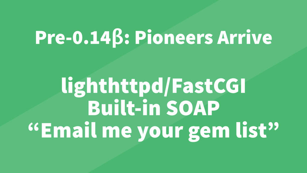 """lighthttpd/FastCGI Built-in SOAP """"Email me your..."""