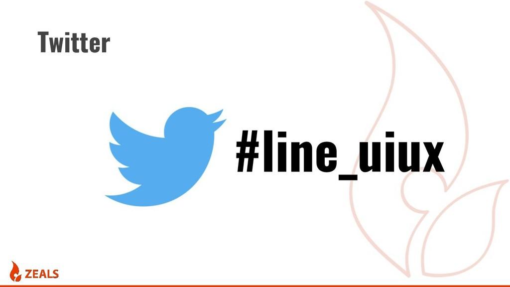 #line_uiux Twitter