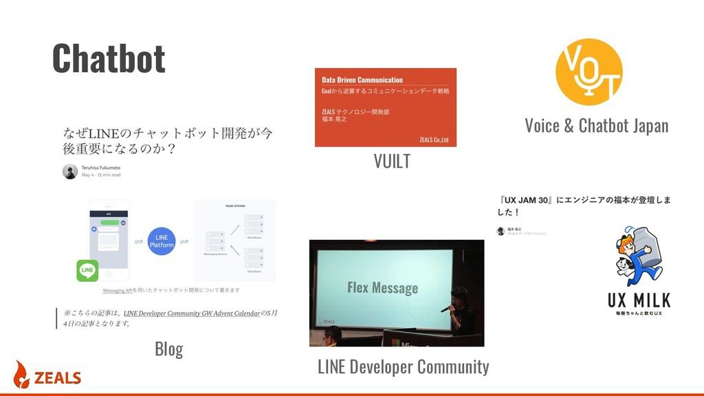 Chatbot LINE Developer Community Voice & Chatbo...