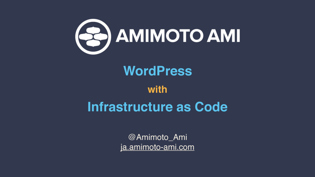 WordPress with Infrastructure as Code @Amimoto_...