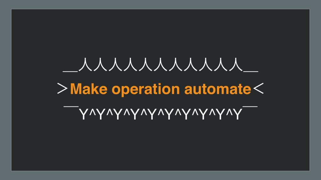 ʊਓਓਓਓਓਓਓਓਓਓਓʊ 'Make operation automateʻ ʉY^Y^Y^...