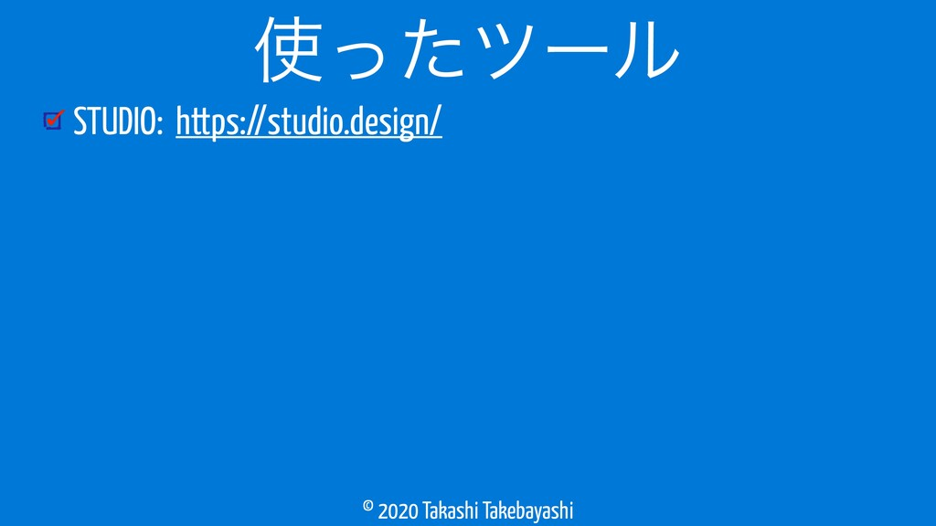 © 2020 Takashi Takebayashi STUDIO: https://stud...