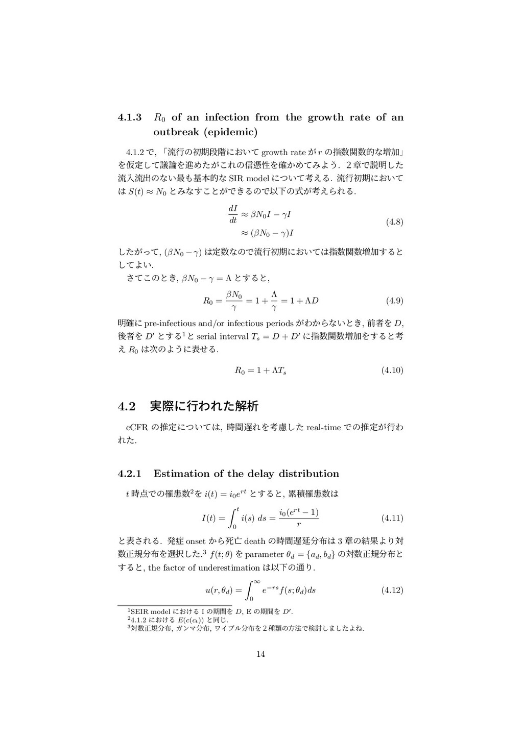 4.1.3 R0 of an infection from the growth rate o...