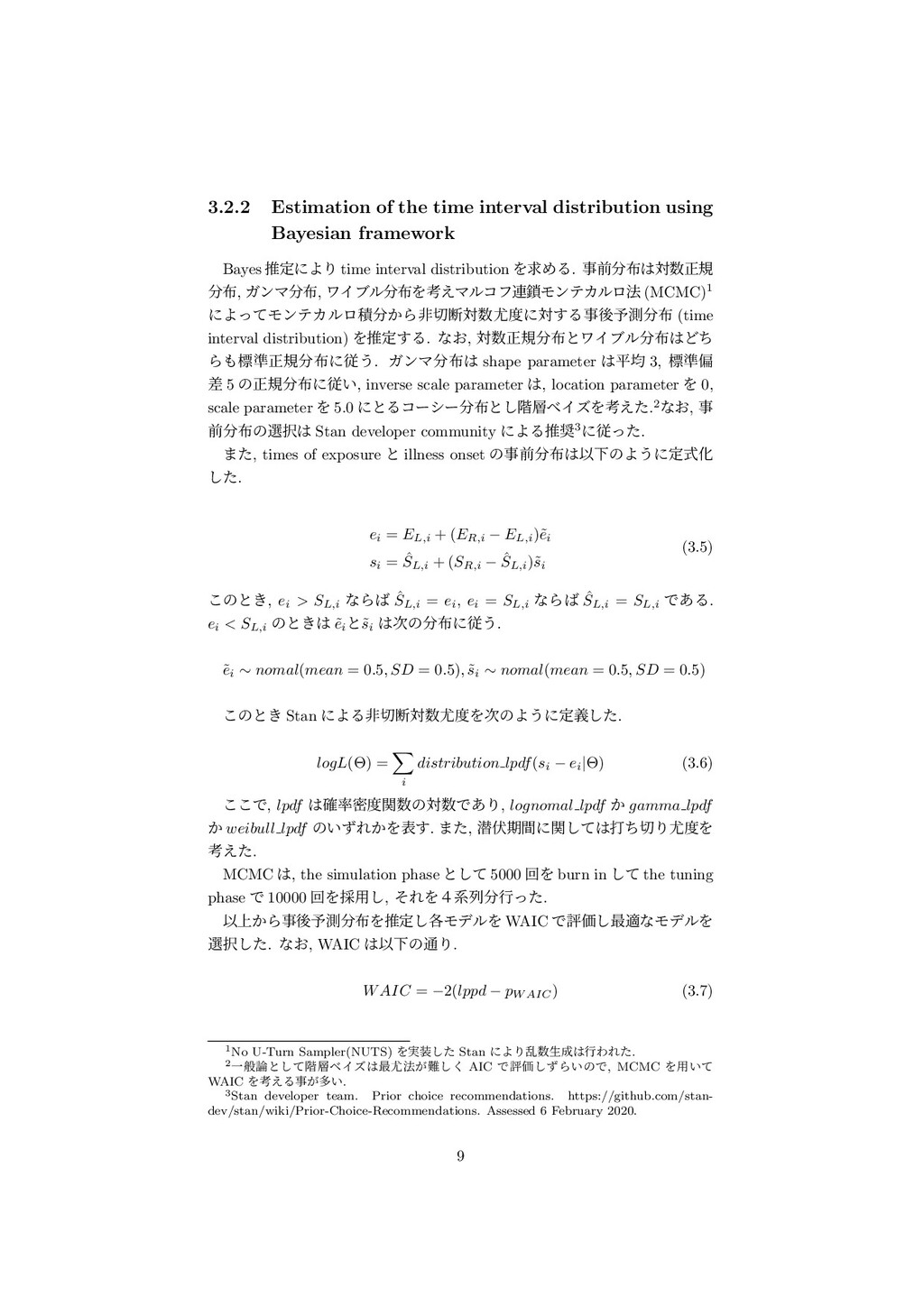 3.2.2 Estimation of the time interval distribut...
