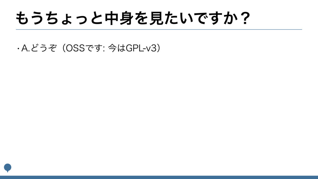 """͏ͪΐͬͱதΛݟ͍ͨͰ͔͢ʁ w""""Ͳ͏ͧʢ044Ͱ͢ࠓ(1-Wʣ"""
