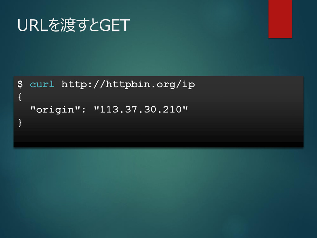 "$ curl http://httpbin.org/ip { ""origin"": ""113.3..."
