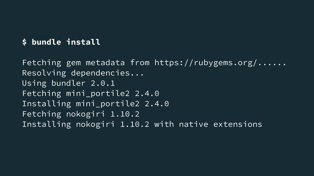$ bundle install Fetching gem metadata from htt...