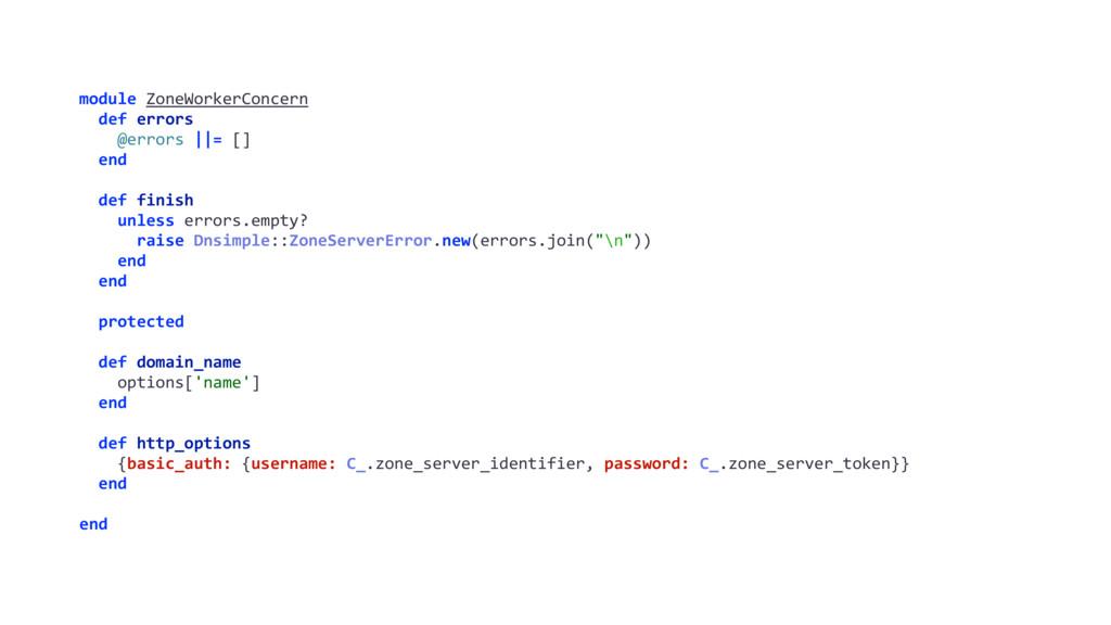 module ZoneWorkerConcern def errors @errors ||=...