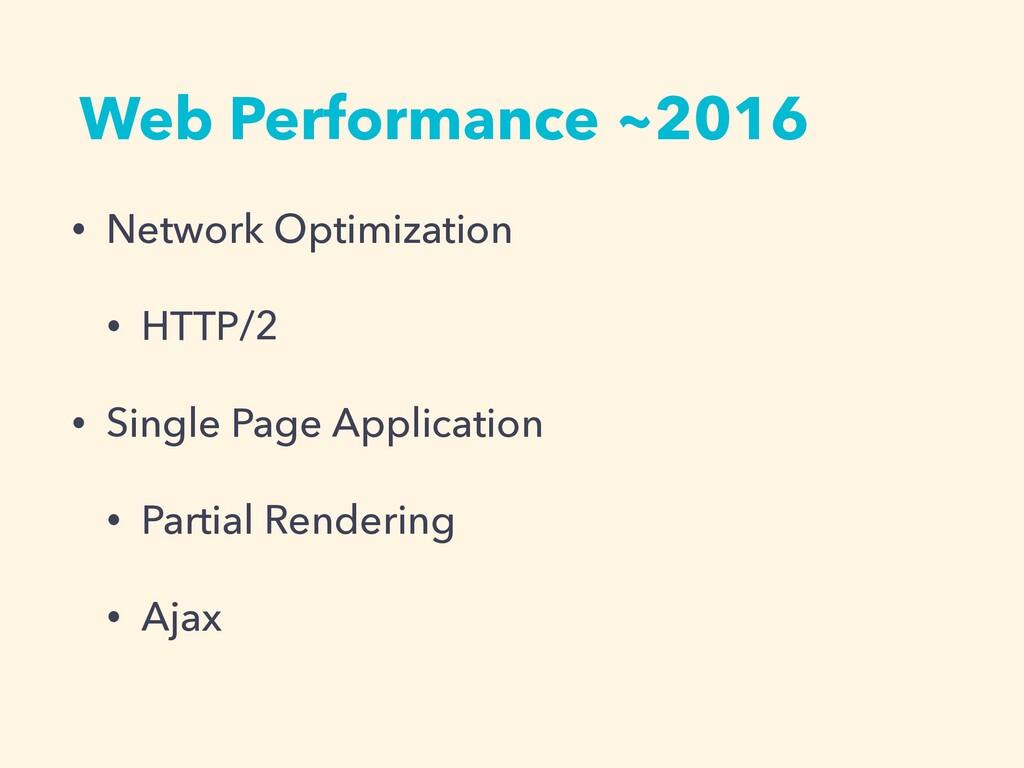 Web Performance ~2016 • Network Optimization • ...