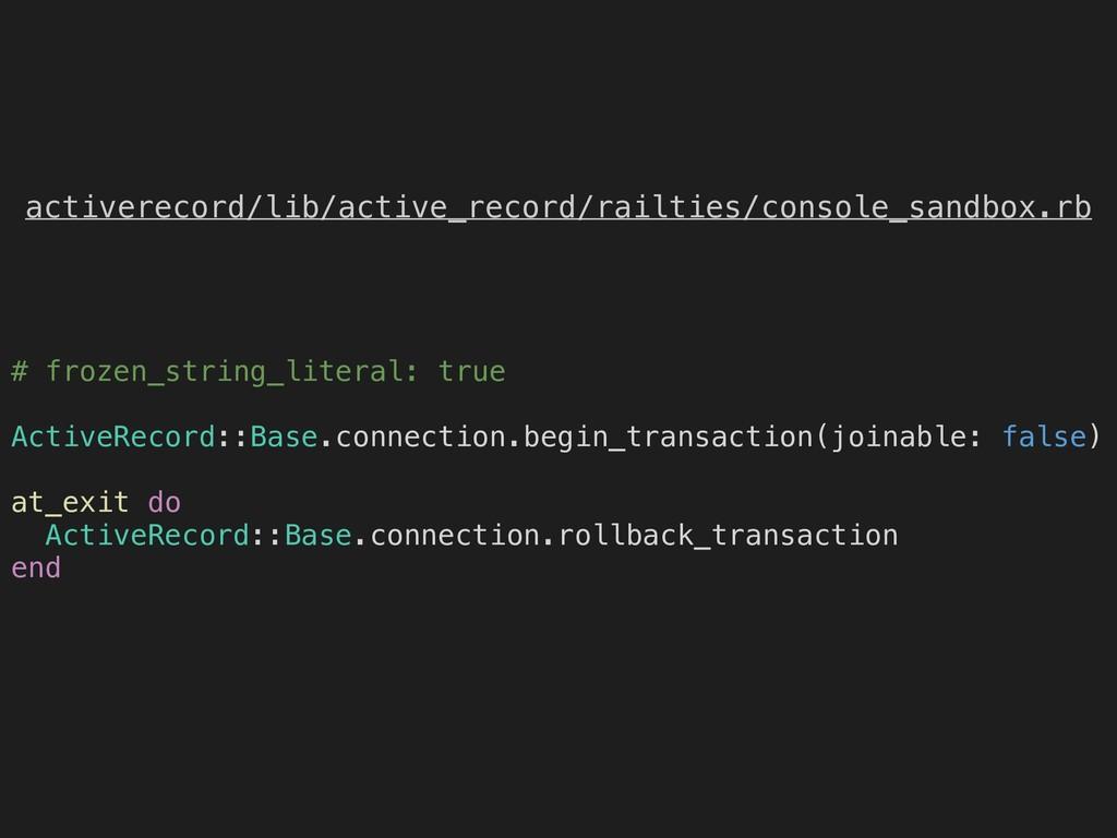 activerecord/lib/active_record/railties/console...