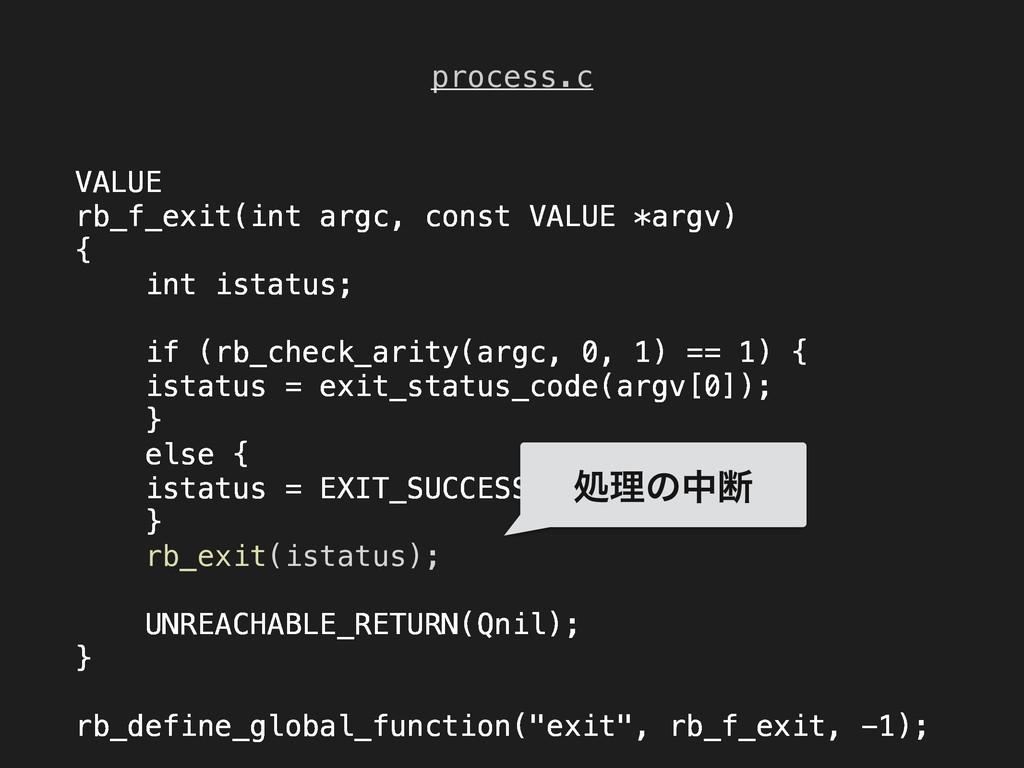 process.c VALUE rb_f_exit(int argc, const VALUE...