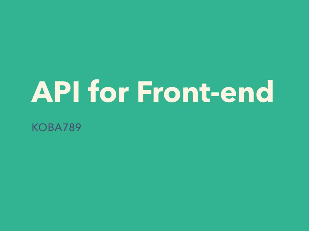 API for Front-end KOBA789