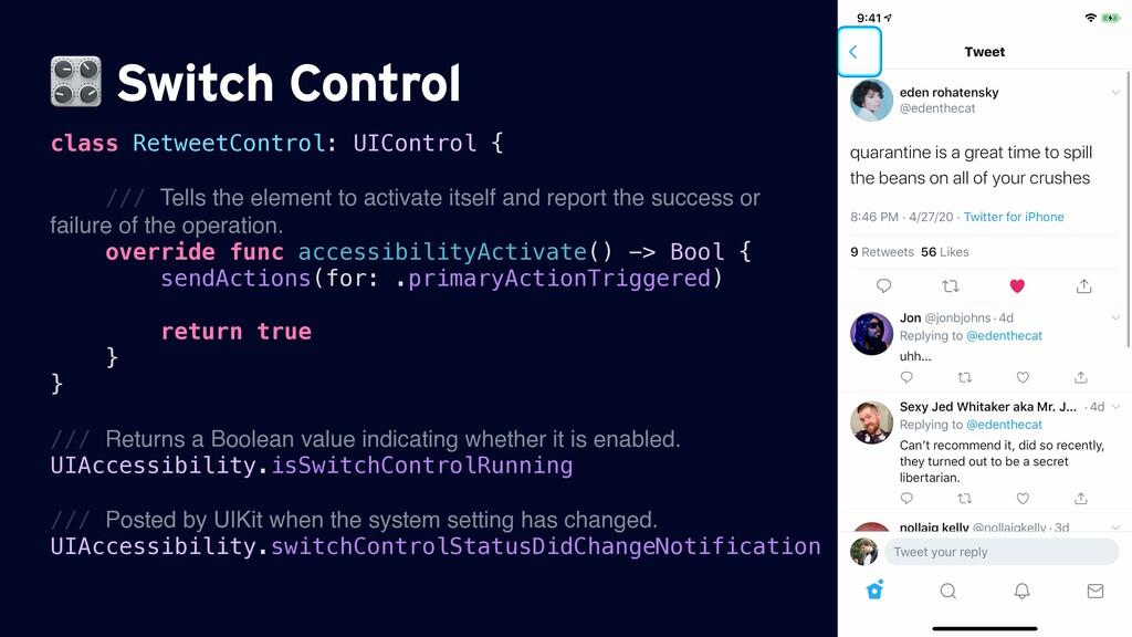Switch Control class RetweetControl: UIControl...