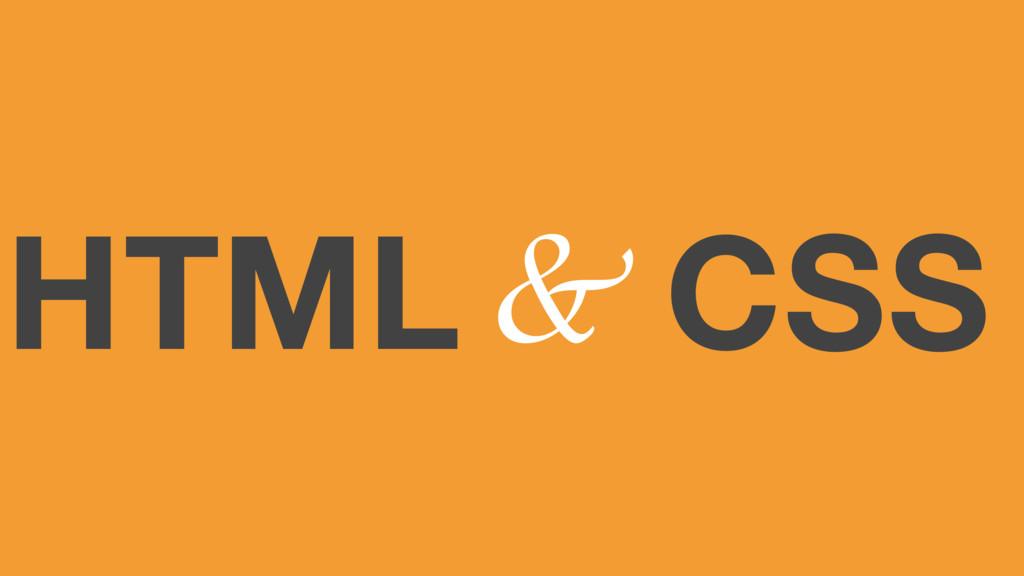 HTML CSS &