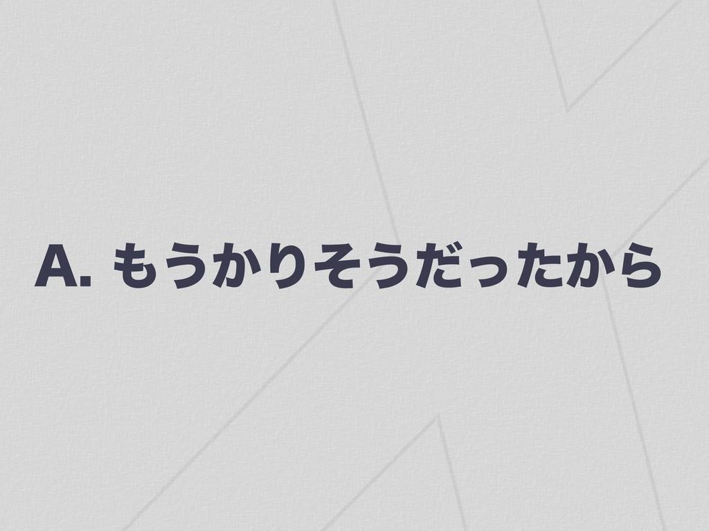 """""""͏͔Γͦ͏͔ͩͬͨΒ"""