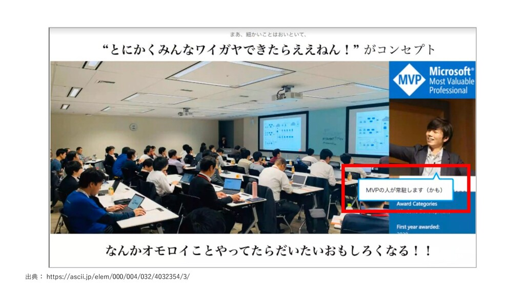 出典: https://ascii.jp/elem/000/004/032/4032354/3/