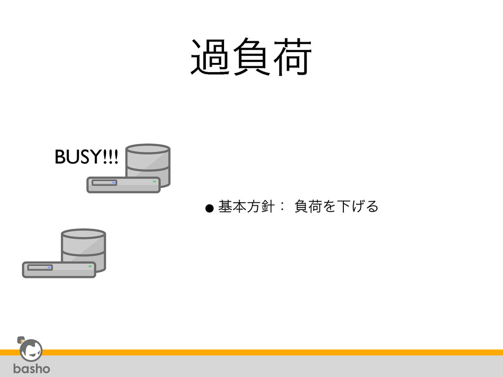 աෛՙ •جຊํɿ ෛՙΛԼ͛Δ BUSY!!!