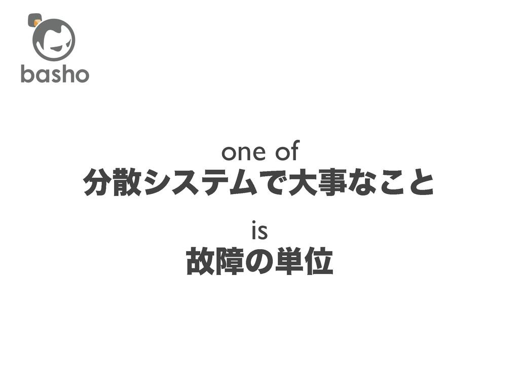 one of  γεςϜͰେͳ͜ͱ is  ނোͷ୯Ґ