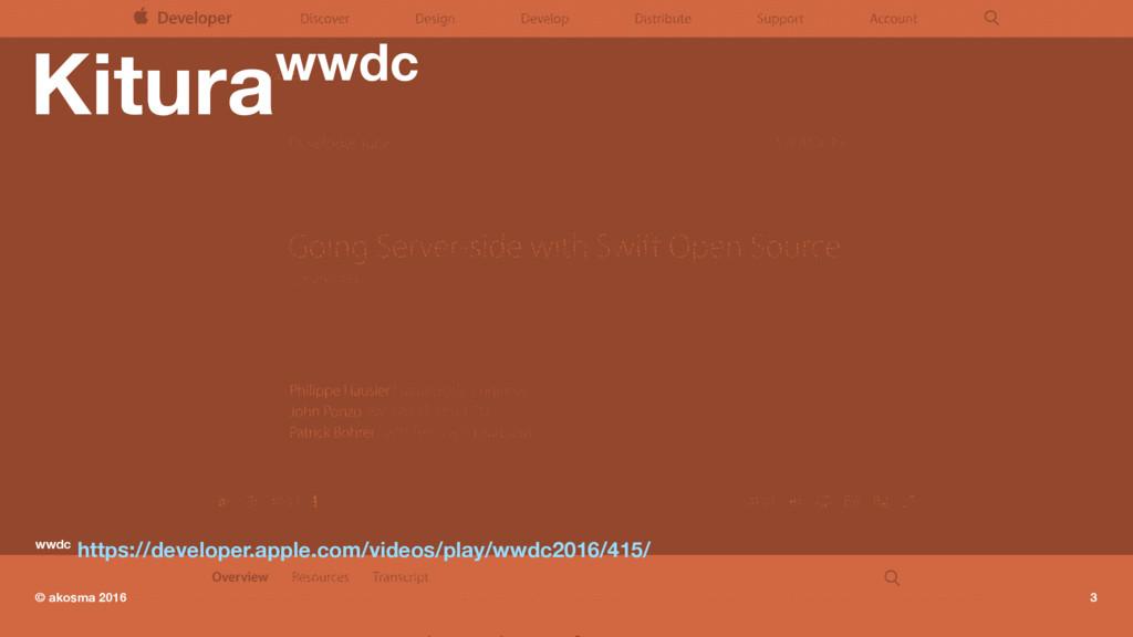 Kiturawwdc wwdc https://developer.apple.com/vid...