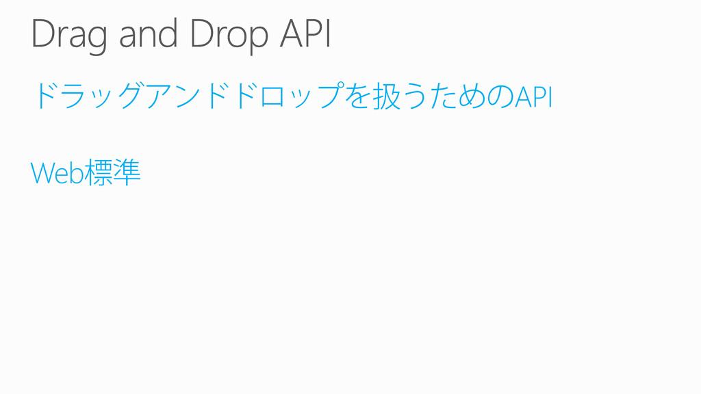 API Web