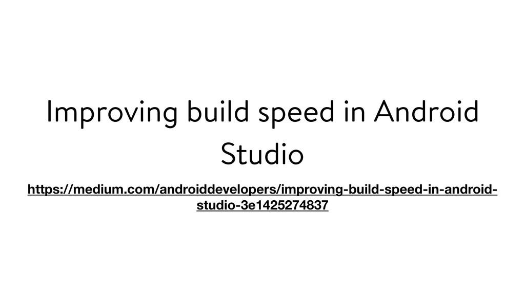 Improving build speed in Android Studio https:/...