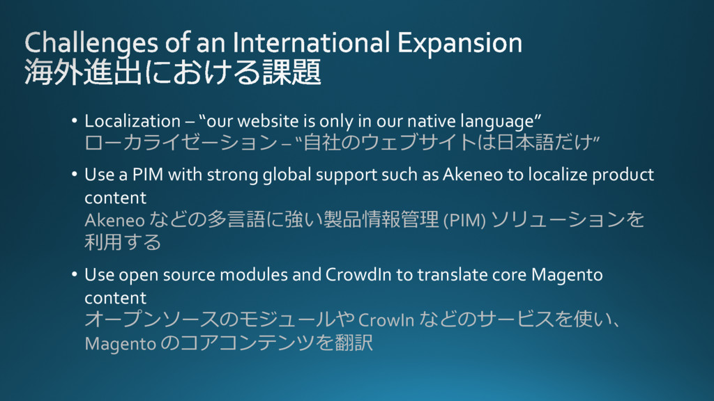 """• Localization – """"our website is only in our na..."""
