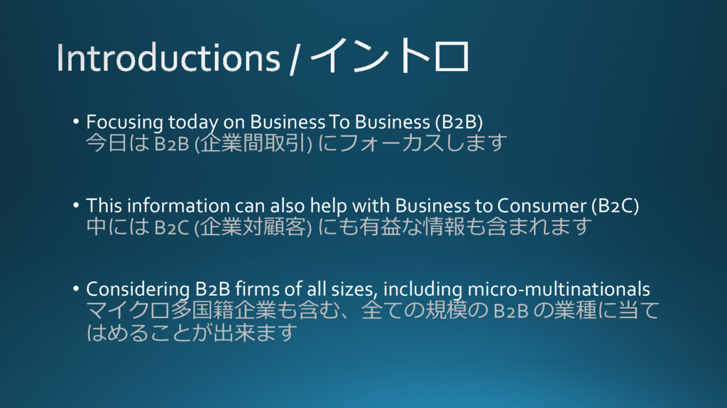 • Focusing today on Business To Business (B2B) ...