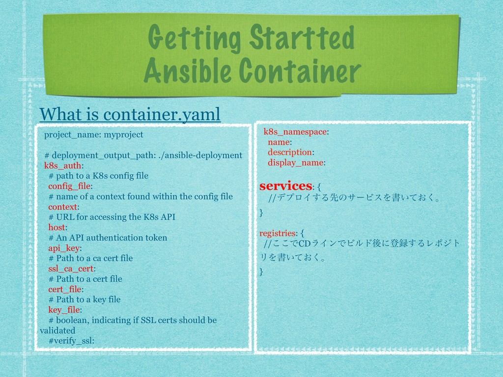 Getting Startted Ansible Container What is cont...